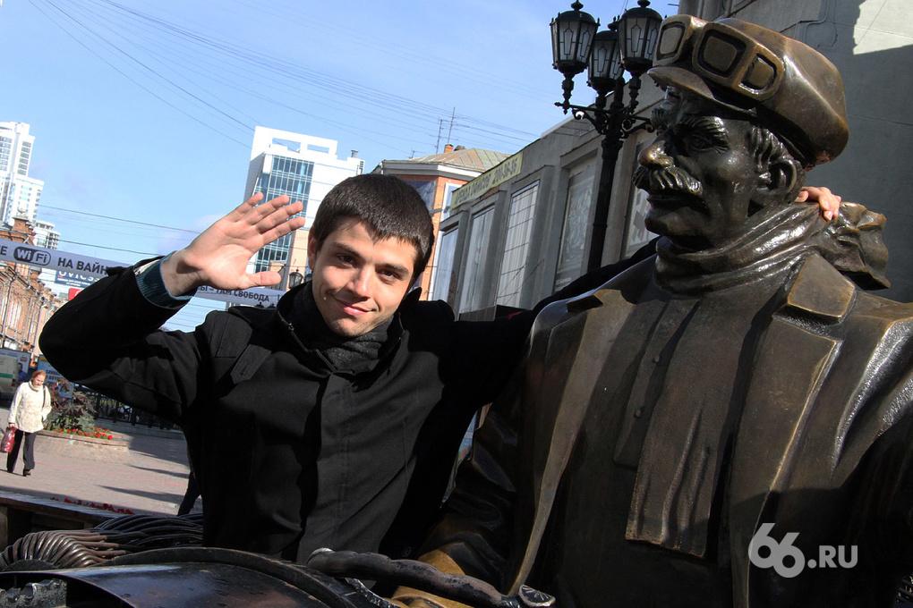 Ваша Раша: американец против коммунальщиков Екатеринбурга