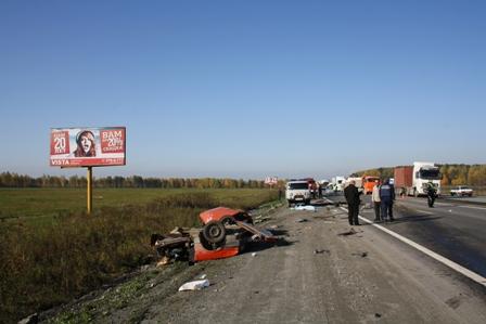 В ДТП на трассе Пермь — Екатеринбург погибли 3 человека
