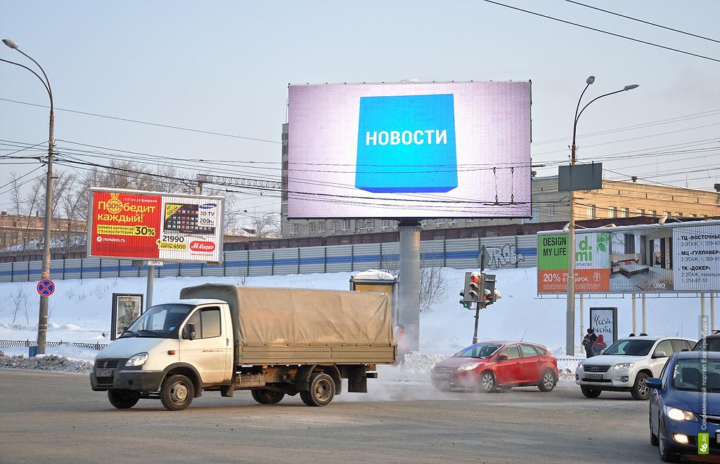 Не ТВ: «Соль» признали рекламной конструкцией и выписали штраф 500 тысяч