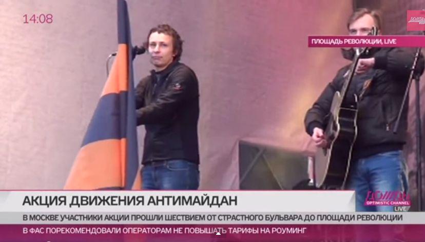 «Власть назвала меня террористкой». Уральская рок-звезда спела на московском «Антимайдане»