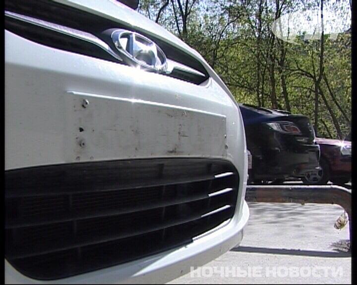 У автовладельцев в Екатеринбурге снова украли номера