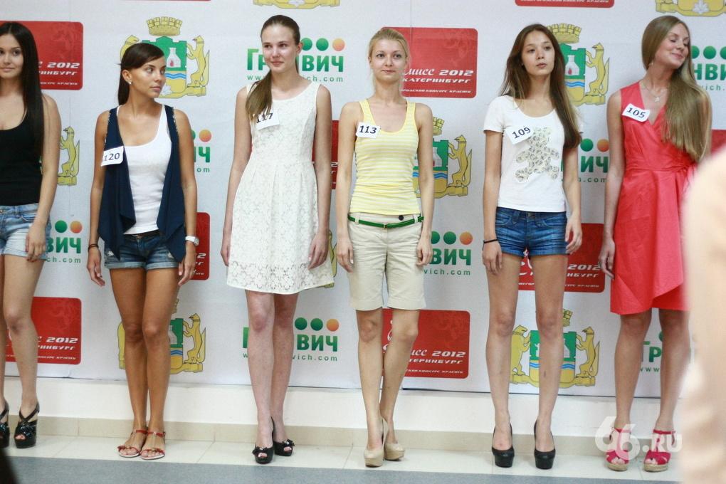 Городские красотки сразятся за корону «Мисс Екатеринбург»