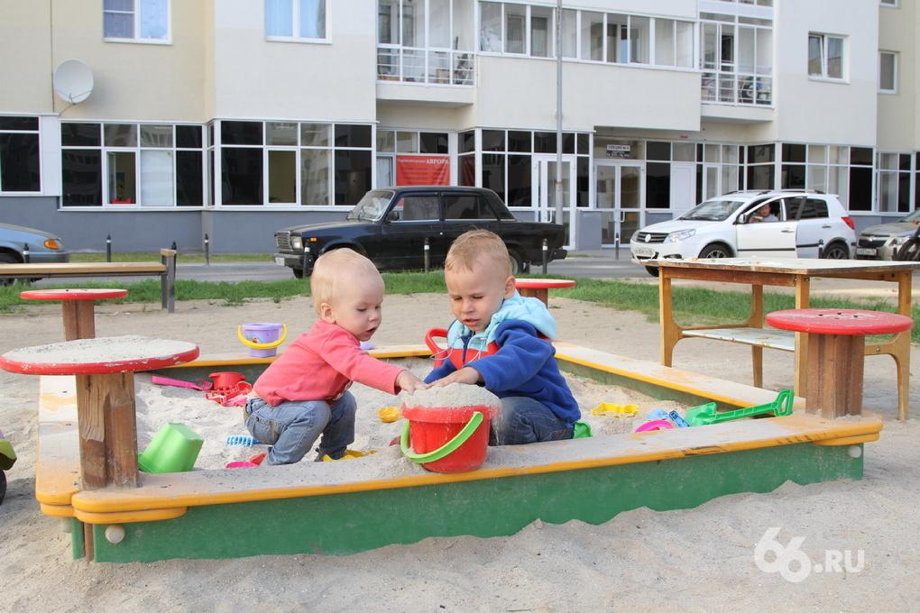 В Екатеринбурге в этом году откроют меньше детсадов, чем в прошлом