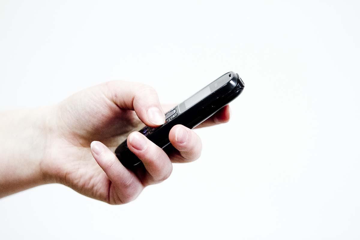 Сonnecting people: сотрудники ИК-8 нашли сотовый телефон в курице