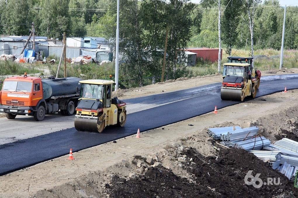 Екатеринбург потратит 8 миллиардов на строительство дорог к ЧМ-2018