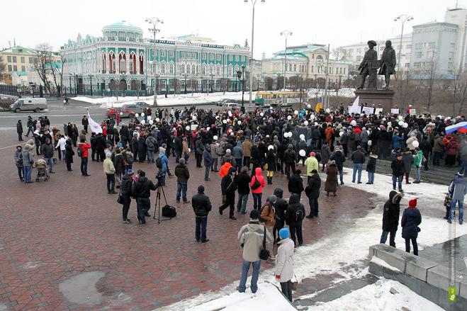 В Екатеринбурге собирают многотысячный митинг в поддержку жителей Крыма