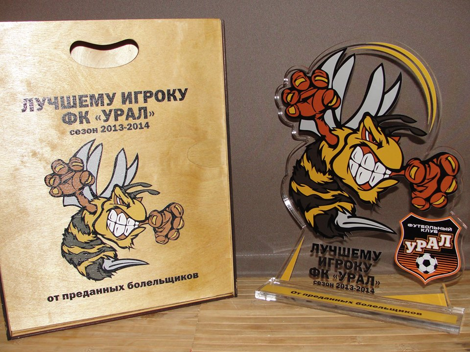 Игроком года по версии фанатов «Урала» стал Спартак Гогниев