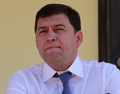 Евгений Куйвашев: «Будем искать Ан-2, пока хватит сил»