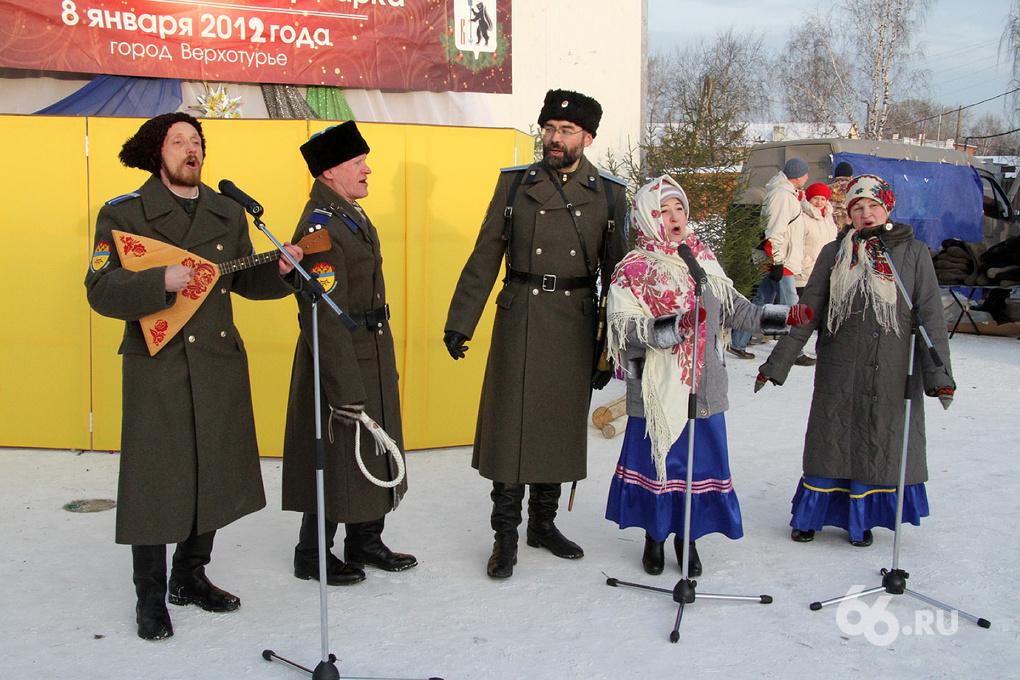 Свердловские казаки пропоют историю России от Ильи Муромца до Николая II