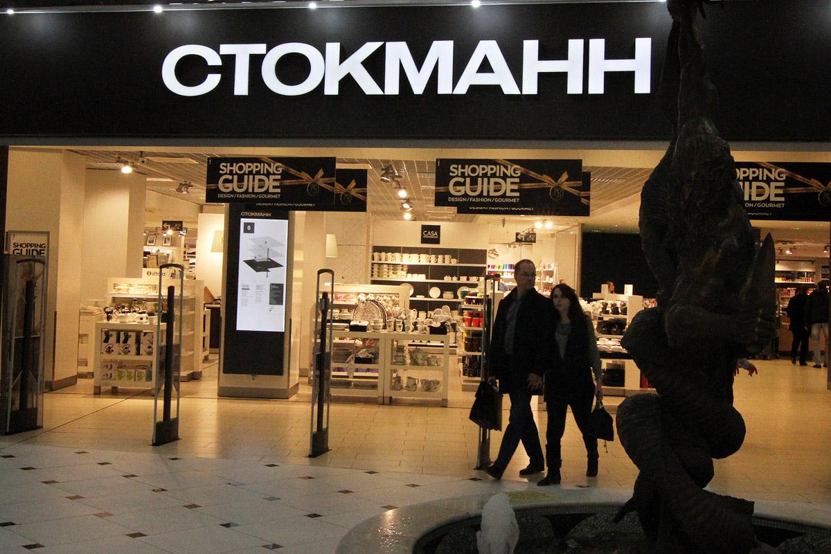 Екатеринбургский «Стокманн» отбился от Роспотребнадзора в суде