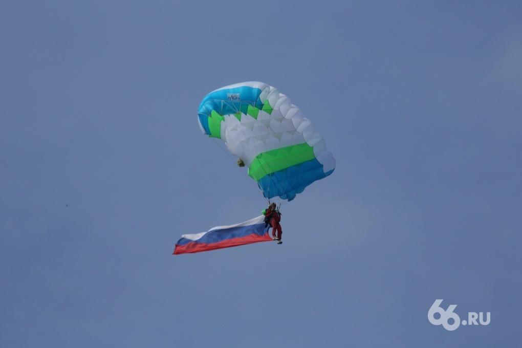 В центре Екатеринбурга парашютисты установили мировой рекорд