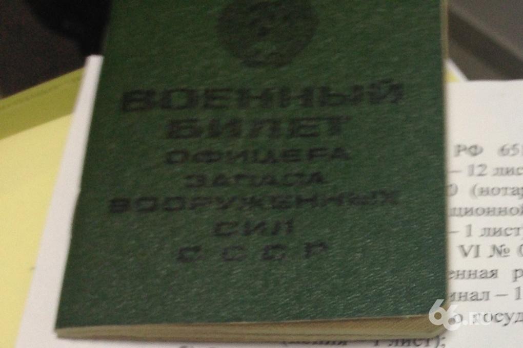 Годен: военный билет стал для Буркова пропуском в сити-менеджеры