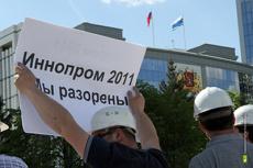 Строители «Екатеринбург-Экспо» решили пикетировать «Иннопром»