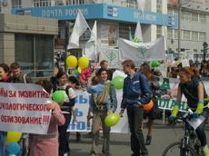 Пролетарии встретят Первомай шествием «За достойную зарплату!»