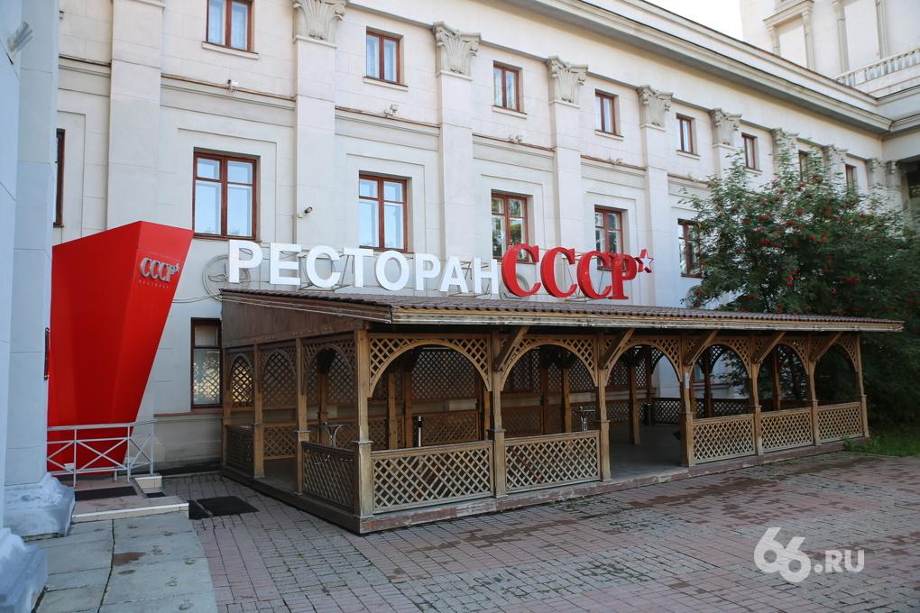 Прощание с убитым директором «СССР» состоится в субботу