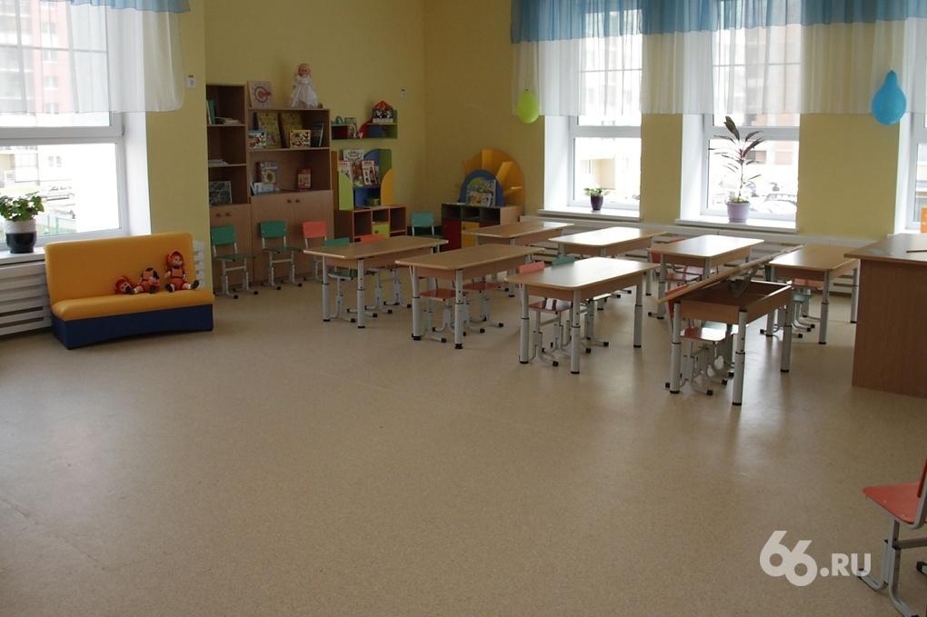 Учительница-грубиянка добровольно уволилась из лицея №130