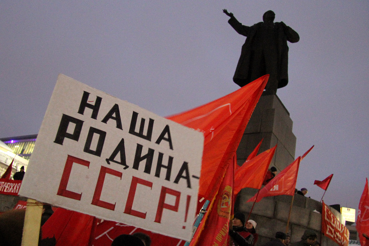Красный день календаря: коммунисты отметили годовщину революции
