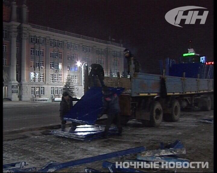 На площади 1905 года стартовало строительство ледового городка