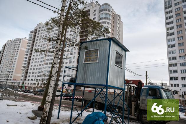 Никакого сноса: администрация оштрафовала гоп-парковщика c Машинной на 5 тысяч рублей