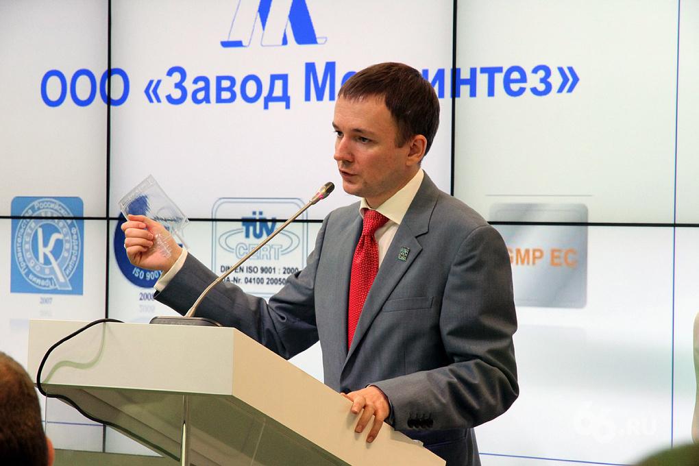 На Урале построят центр ядерной медицины