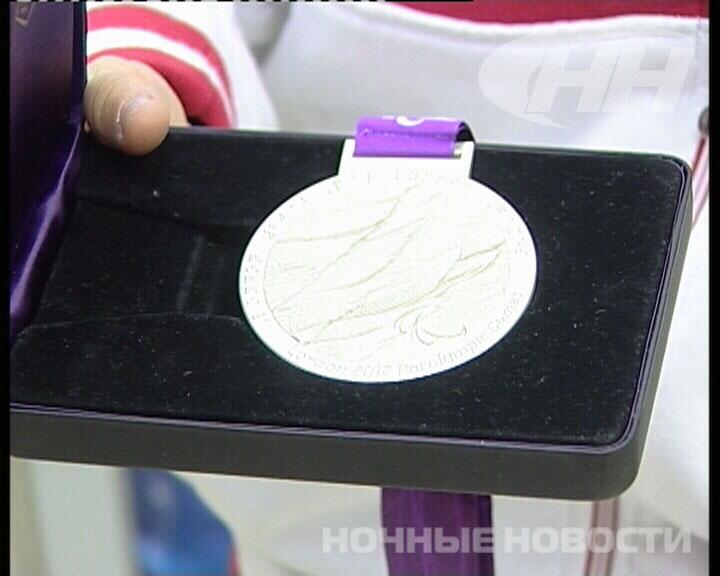 Екатеринбург радушно встретил чемпионов-паралимпийцев