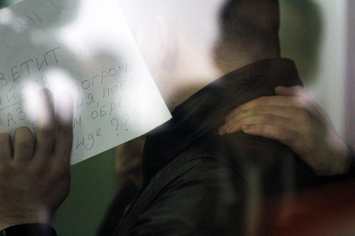 Эхо Сагры. Назначена дата заседания по делу пойманного на Кавказе Бекова