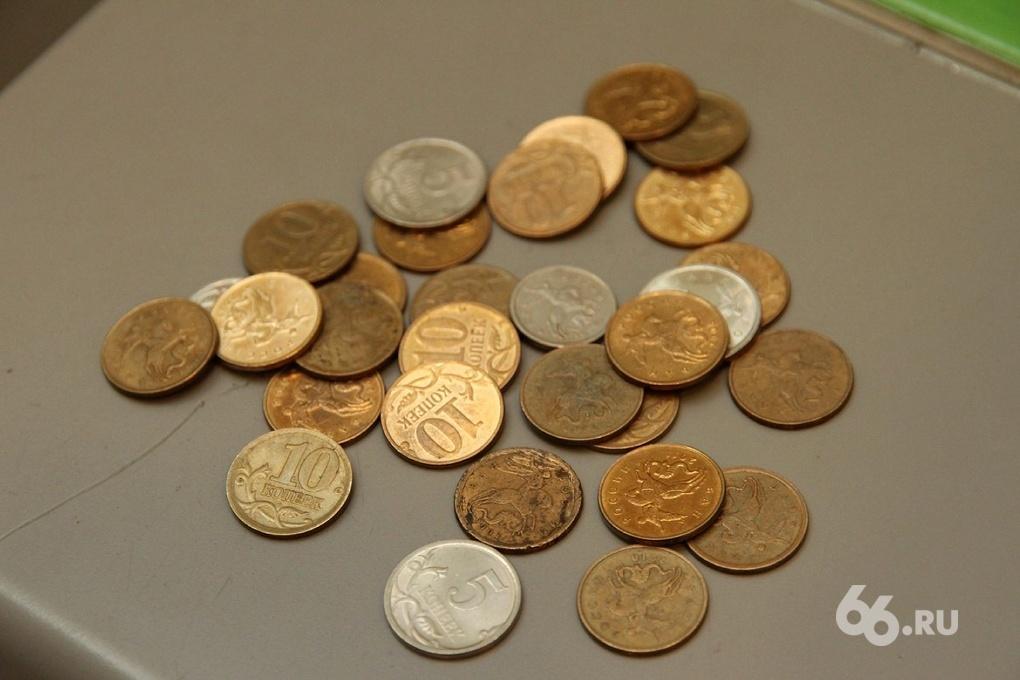 В Сысерти раздавали участки по цене в 100 раз ниже кадастровой стоимости