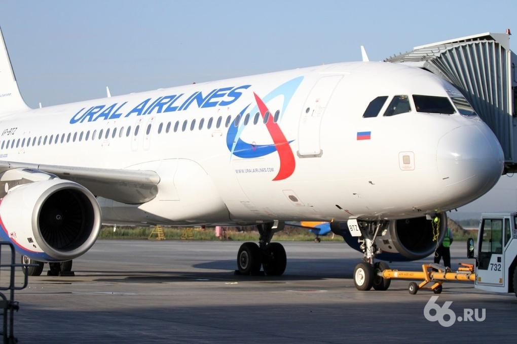 «Уральские авиалинии» за сутки задержали вылет трех рейсов