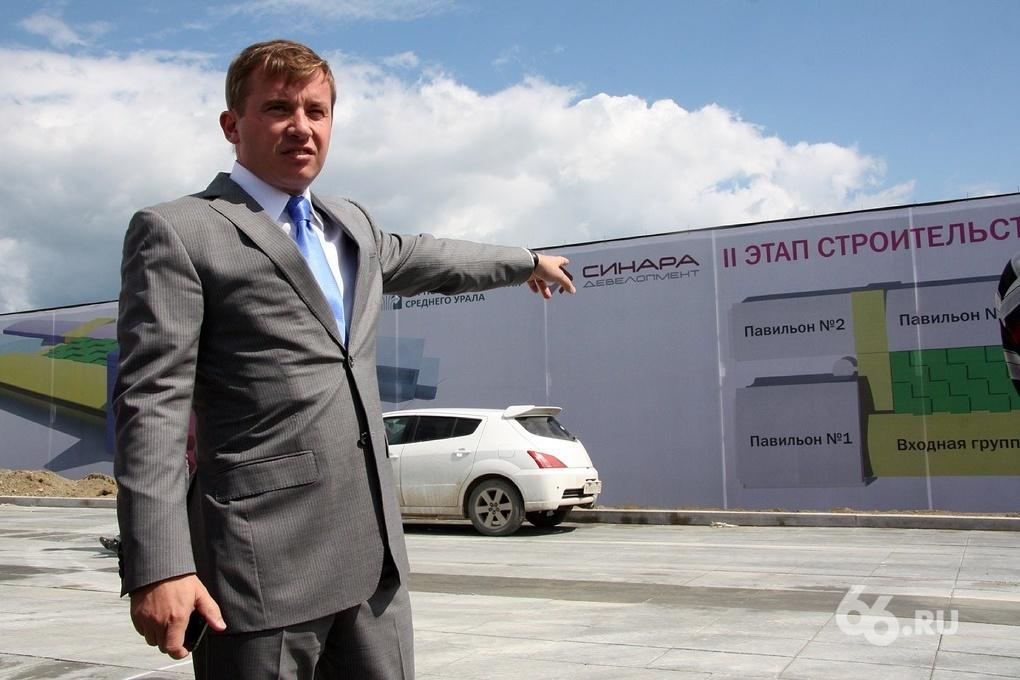 Губернатор Куйвашев хочет повесить долг в 2 млрд рублей на экс-министра Максимова