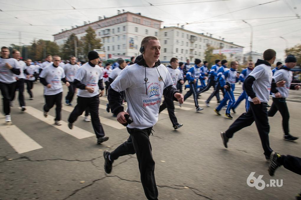 От мала до велика: 46 тысяч екатеринбуржцев пробежали на Кроссе наций
