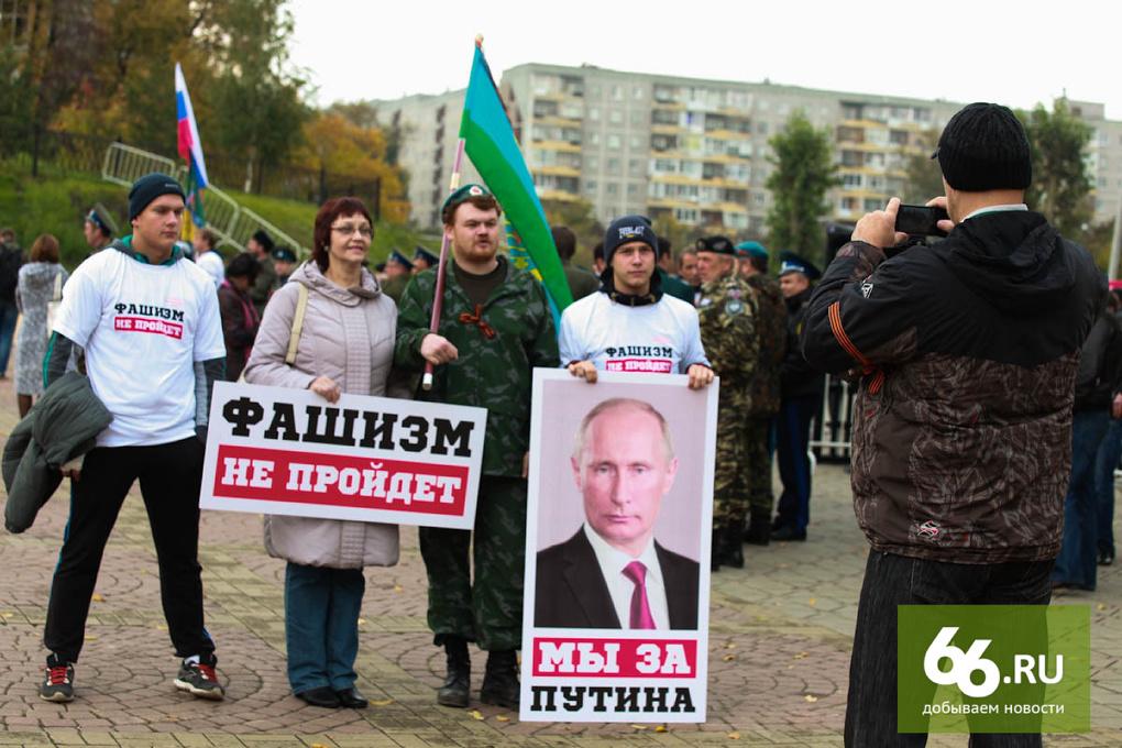 «Марш мира» против «Патриотов»: Наум Блик собрал из митингов видео ко Дню народного единства