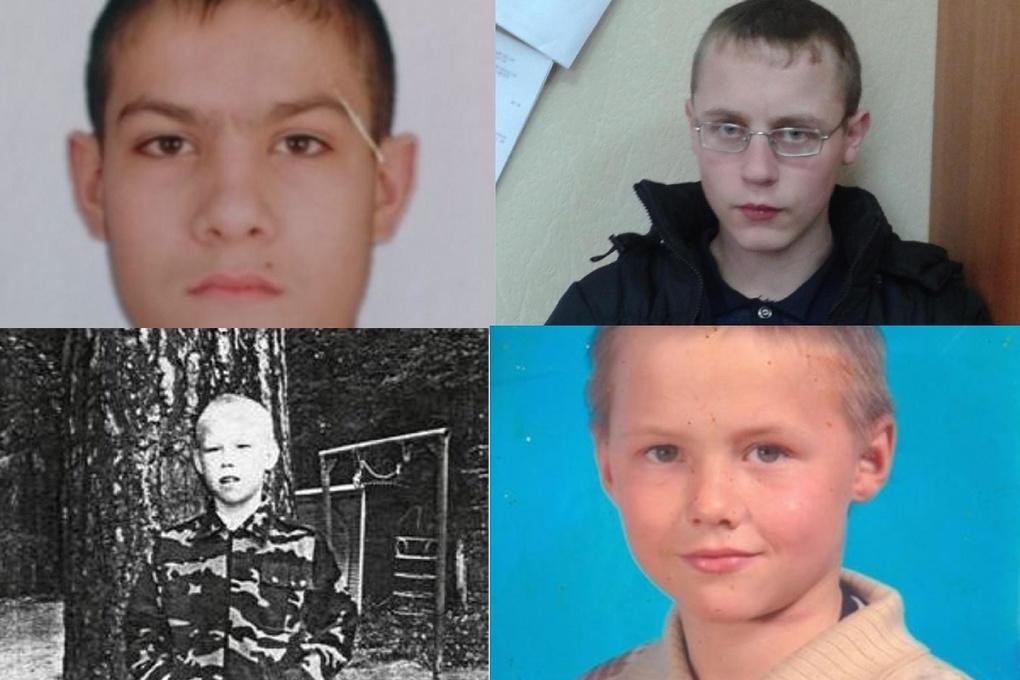 Армия бродяжек: в Свердловской области пропали четыре подростка