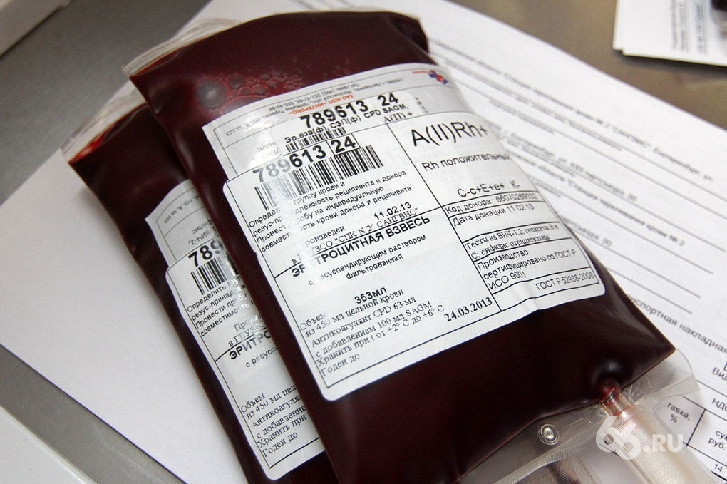 Екатеринбуржцев просят поделиться кровью с трехлетним ребенком