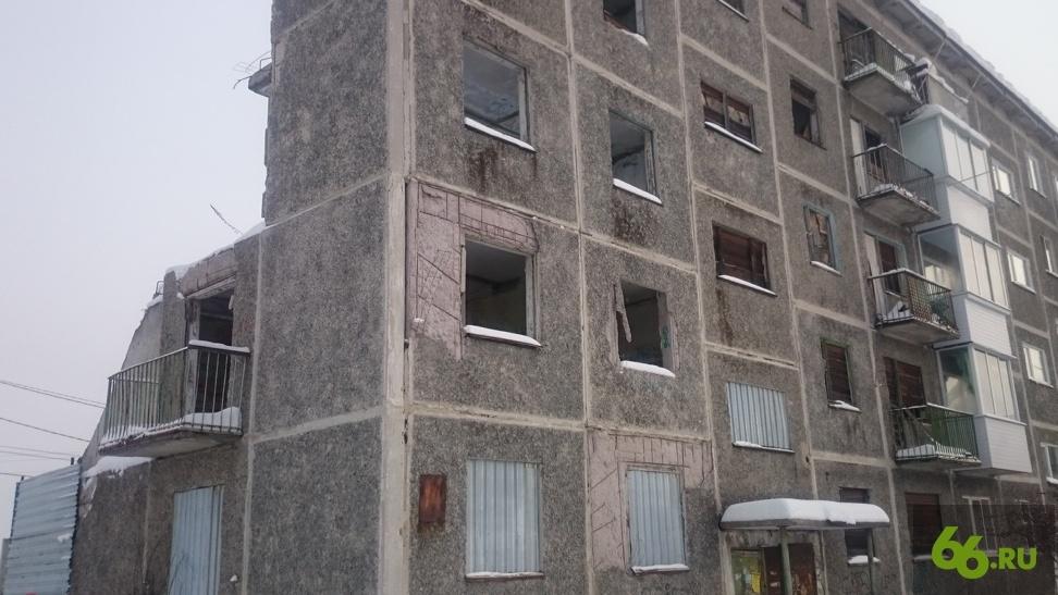 Вгосударстве появится регулярно действующий механизм переселения изветхого жилья