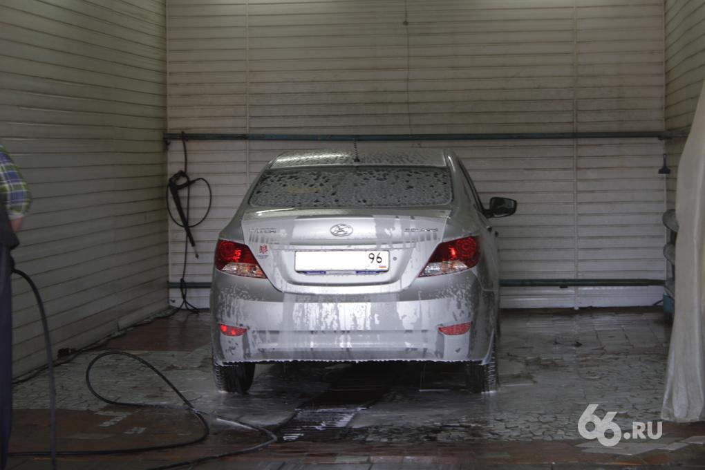 Смылись: в Екатеринбурге автомойка пропала с деньгами сотен клиентов