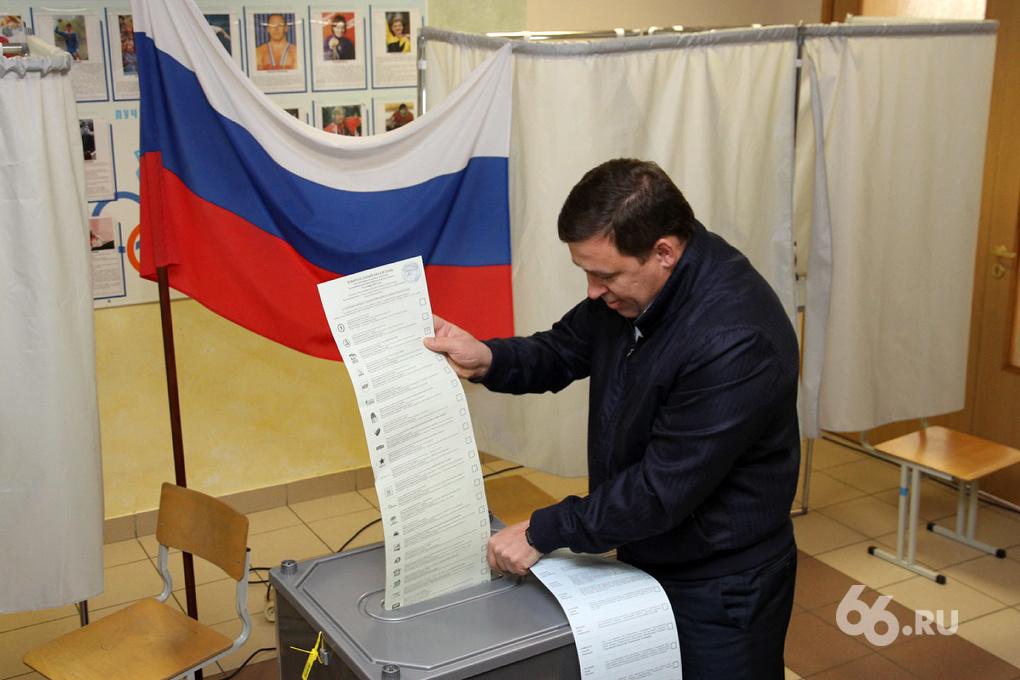 Евгений Куйвашев заявил, что готов работать с мэром по фамилии Ройзман