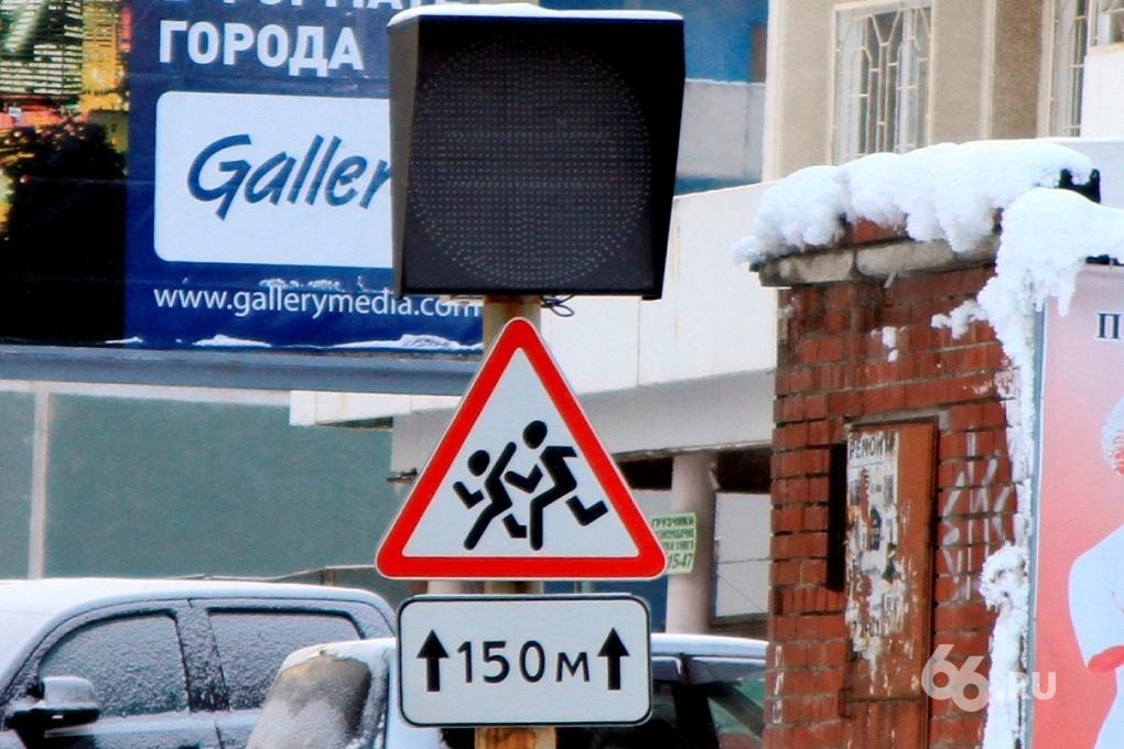Прокуроры нашли «косяки» при содержании дорог в Екатеринбурге