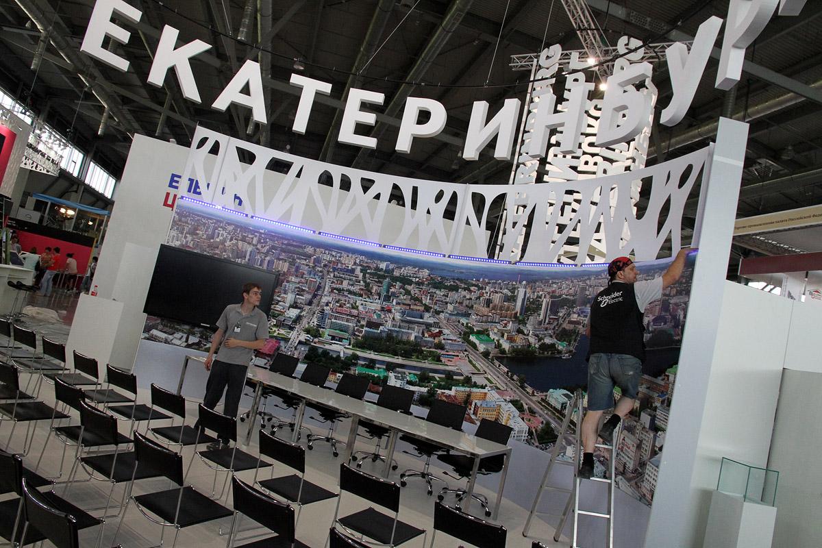Екатеринбург и Крым обменяются журналистами