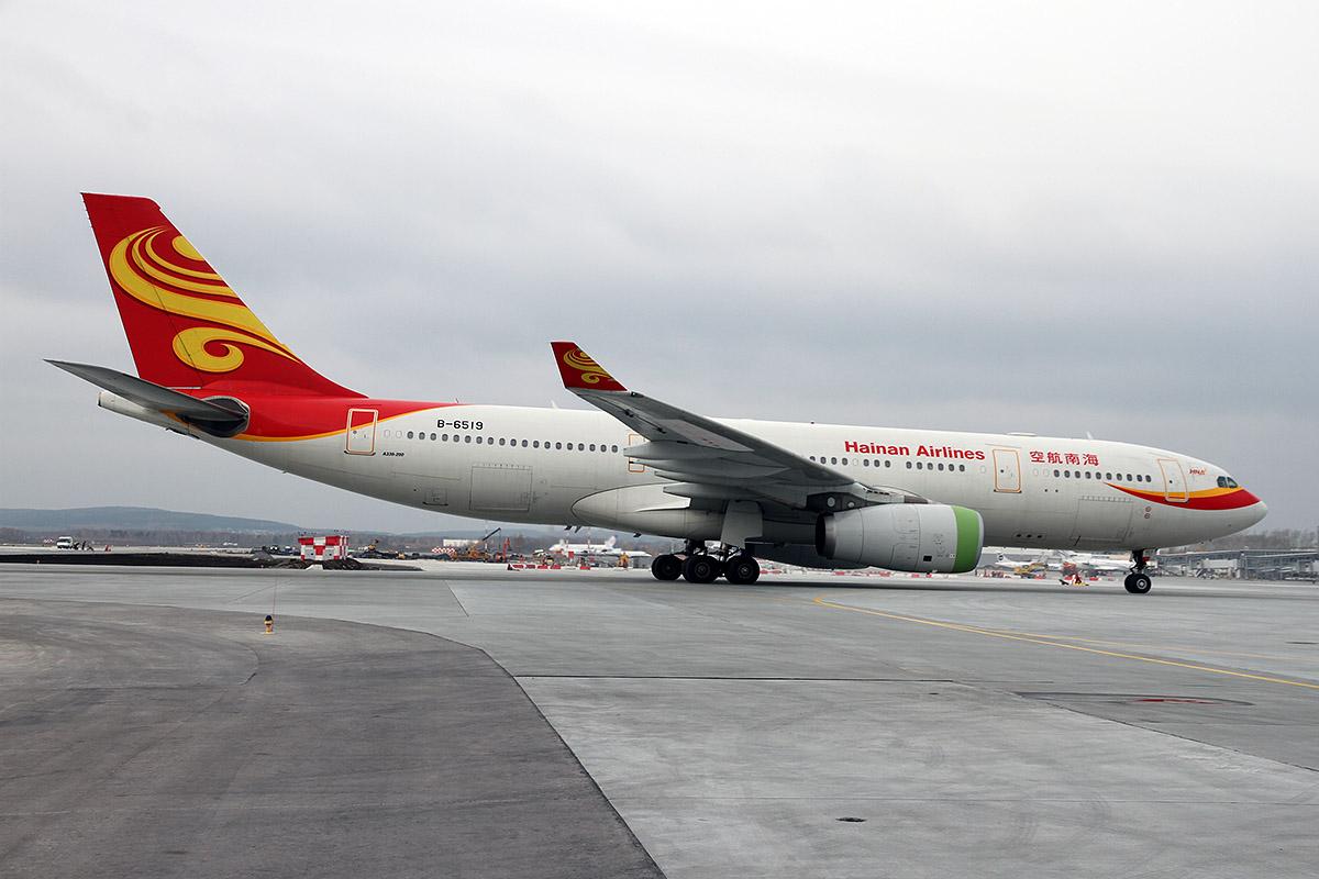 Усатые-хвостатые. В Екатеринбурге приземлился первый рейс Hainan Airlines