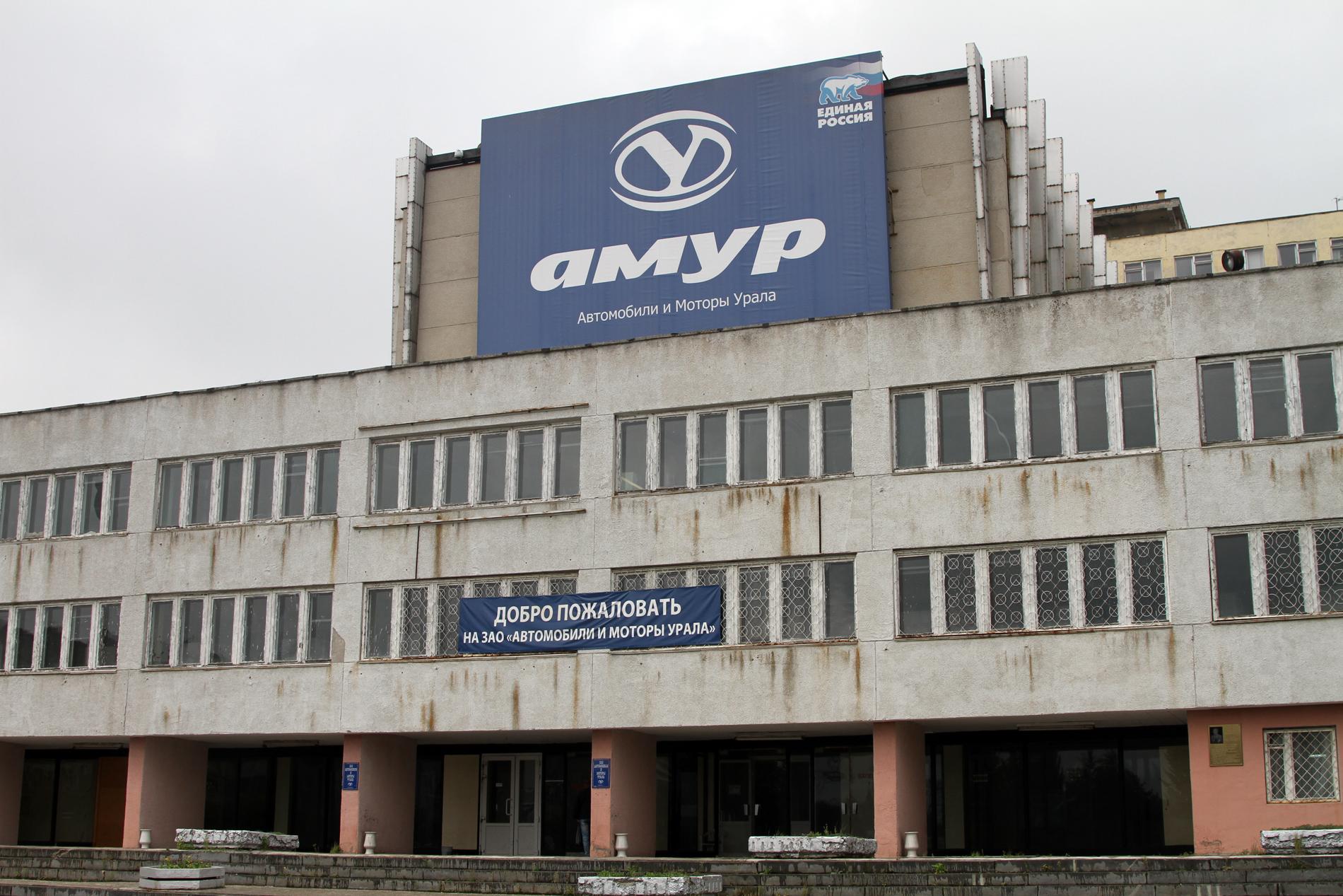 День сурка: новоуральскому АМУРу снова нашли инвестора. Теперь из Татарстана