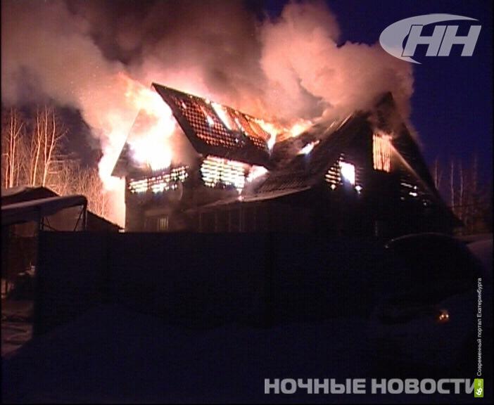На станции Путевка 13 домов остались без света из-за пожара
