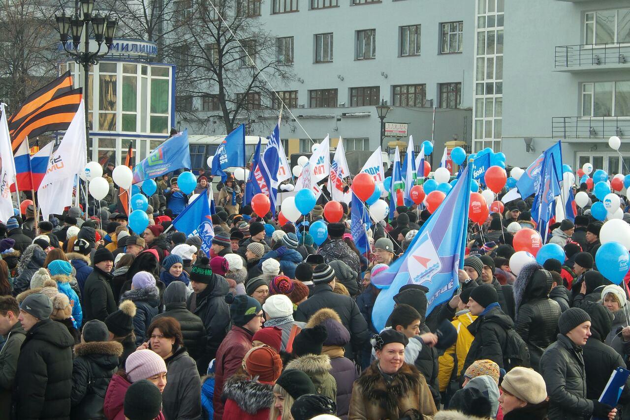 Единороссы, националисты и сторонники Путина: в Екатеринбурге отметили День народного единства