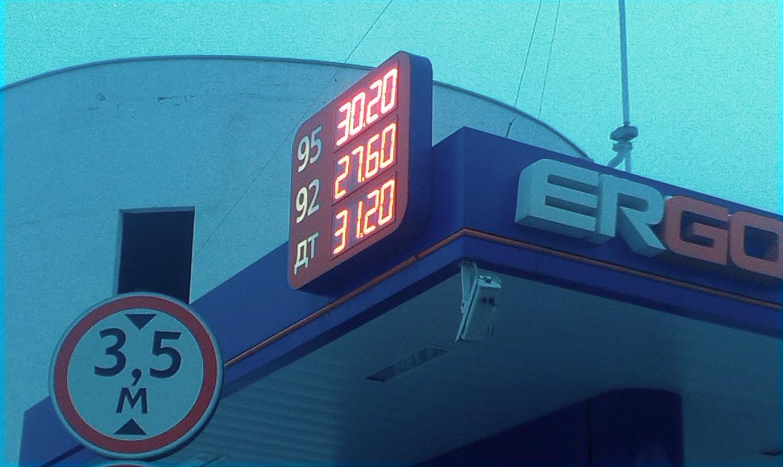 Мониторинг 66.ru: бензин и солярка неожиданно подешевели