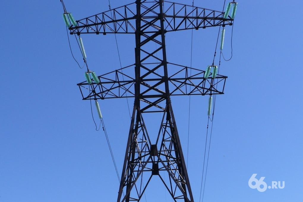 Жилой квартал в Екатеринбурге на час остался без электричества