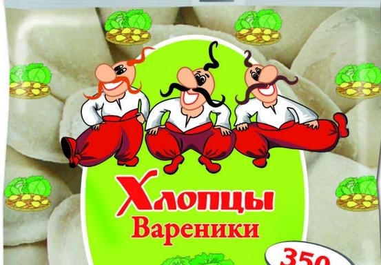 Свердловский арбитраж рассудил «Хлопцев вареников» и «Братцев вареников»