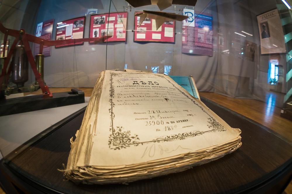 Музей истории Екатеринбурга расскажет о главных преступниках прошлых столетий
