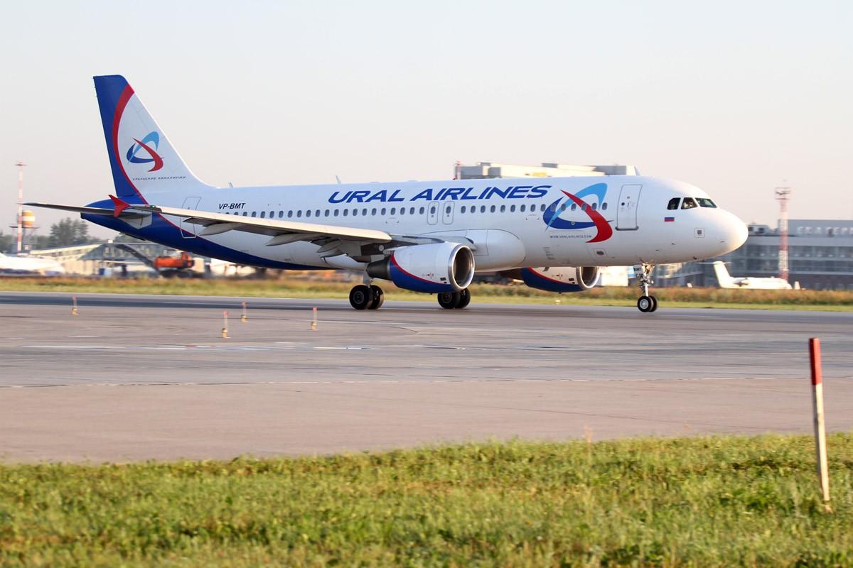 В Кольцово на несколько часов задержали рейс Екатеринбург – Варна