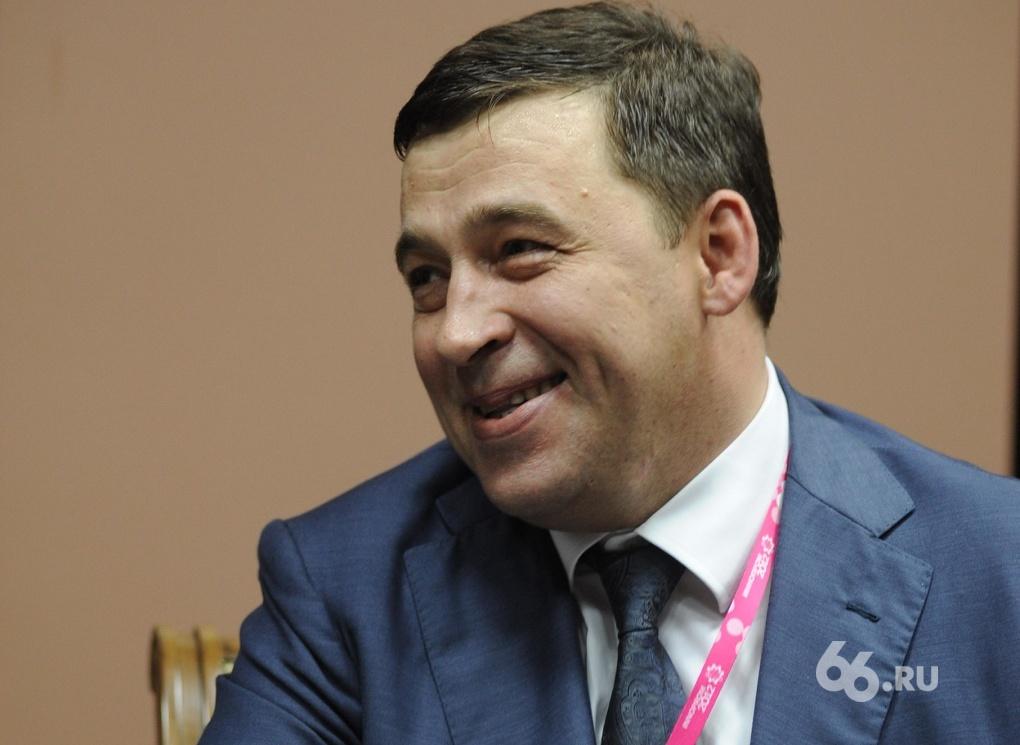 Куйвашеву удалось заманить РЖД на АМУР