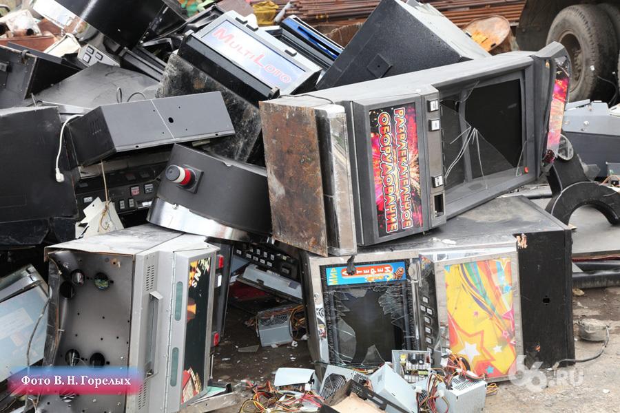 Свердловская полиция отправила на металлолом 78 игровых автоматов