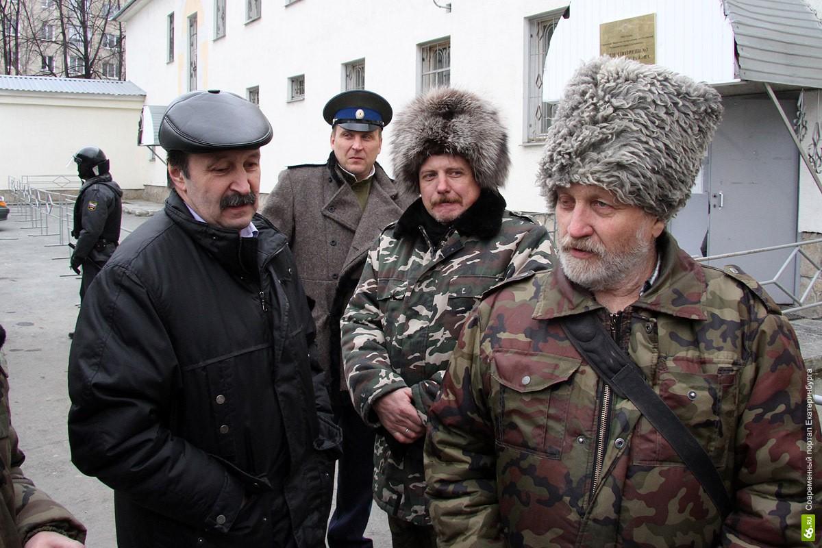 Областные власти заплатят казакам за производственные травмы
